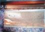 Malla Protección Litera Elástica 1500 X 600